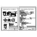 Projeto (esquema) e cálculo de fossa séptica (tanque séptico), filtro anaeróbio de fluxo ascendente e sumidouro (poço absorvente, fossa absorvente), conforme normas NBR 7229 - 1993 e NBR 13969 - 1997.
